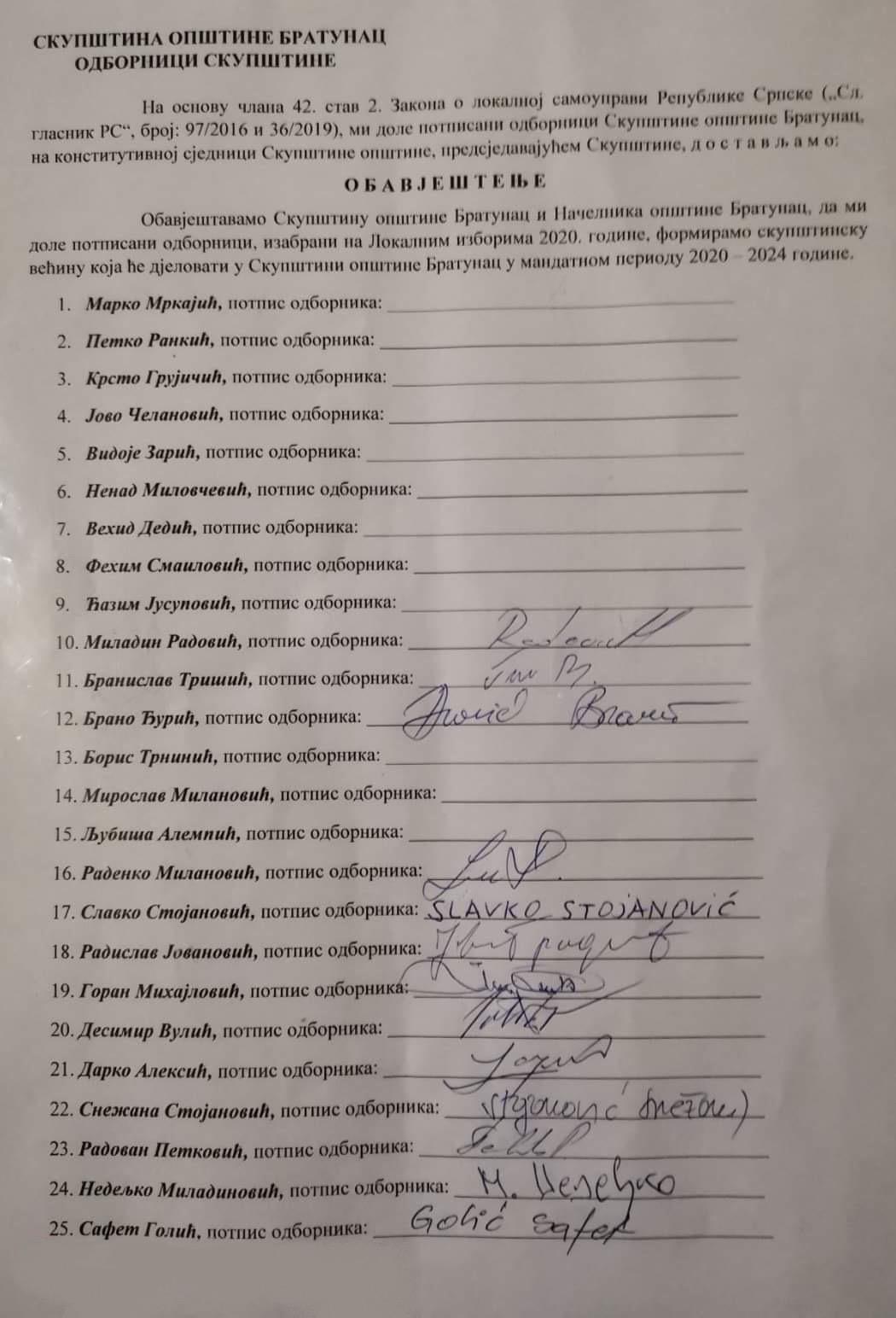 Saopštenje za javnost OO SDA Bratunac